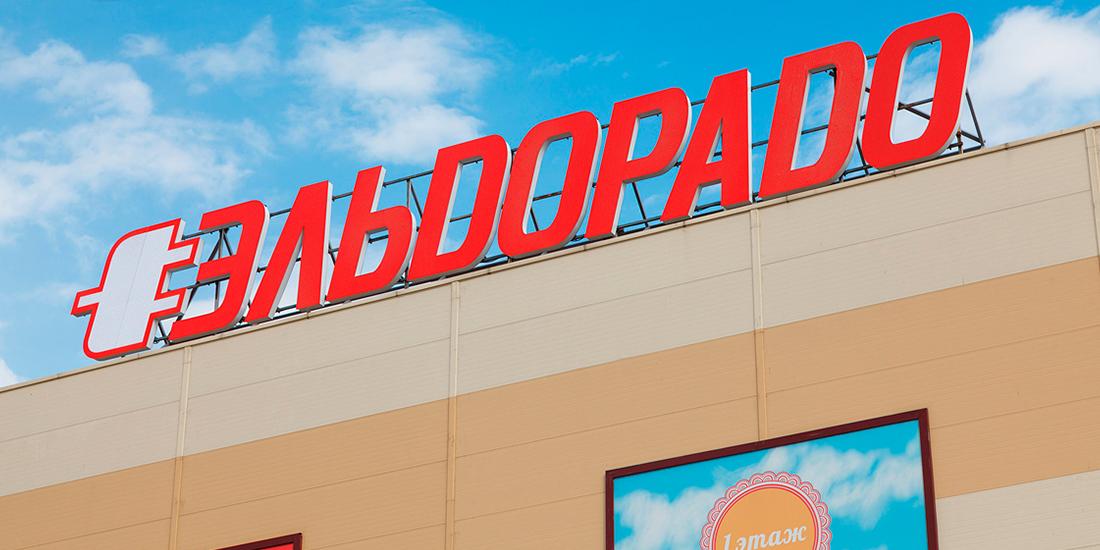 Нужны ли рекламные вывески на крыше?