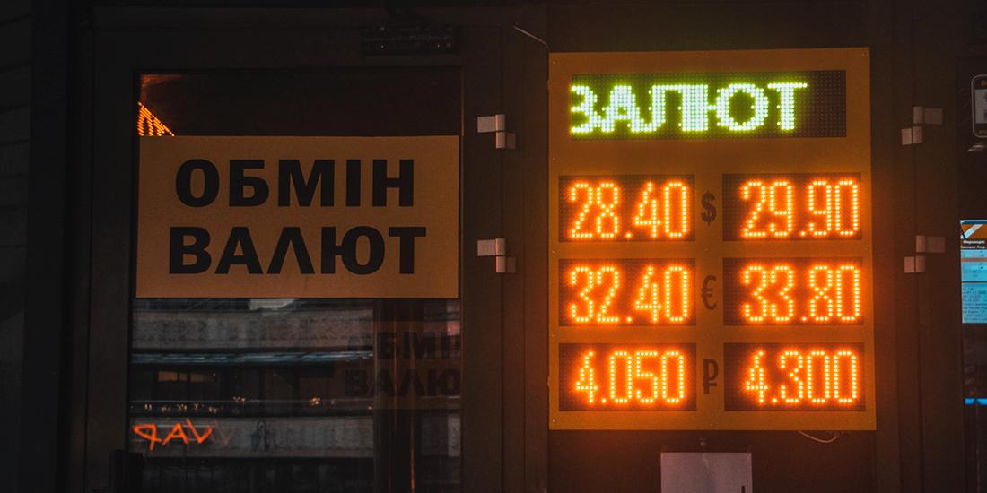 Что стоит знать, прежде чем купить световое табло для обмена валют?
